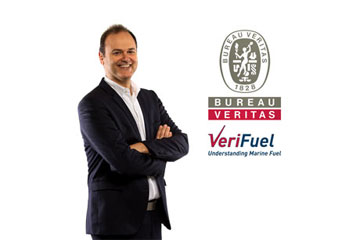 Verifuel-bill-stamatopoulos-greece